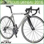 LOUIS GARNEAU ルイガノ ロードバイク 2016年モデル LGS-RTI 2(30%OFF) (送料無料/沖縄・離島除く)