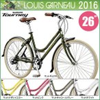 LOUIS GARNEAU ルイガノ クロスバイク 2016年モデル LGS-TR 2(30%OFF)(送料無料/沖縄・離島除く)