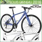 LOUIS GARNEAU ルイガノ クロスバイク 2016年モデル LGS-TR LITE E LGS-TRライトE(30%OFF)(送料無料/沖縄・離島除く)