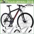 LOUIS GARNEAU ルイガノ クロスバイク 2016年モデル LGS-TRX 2(30%OFF)(送料無料/沖縄・離島除く)