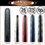MAXXIS(マキシス) デトネイター ワイヤー/Detonator(Wire) (クロスバイク用タイヤ/26インチ/27.5インチ(650B)/700C)