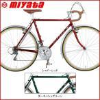 MIYATA(ミヤタ) 2017年ラインナップ ロードバイク