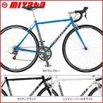 MIYATA(ミヤタ) Freedom Road(フリーダム ロード) ロードバイク 2017年ラインナップ