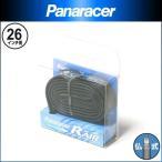 PANARACER(パナレーサー) チューブ Rエアー HE規格 26×1.75〜2.10 (41〜53-559) 仏式(34mm)/R'AIR HE 26×1.75〜2.10 (41〜53-559)