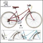 Peugeot(プジョー) 2016 Le Chic 700C(クロスバイク)(2016年モデル)(自転車)