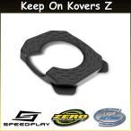 KEEP ON KOVERS Z スピードプレイ用 穴あきクリートカバー(02P30Nov14)