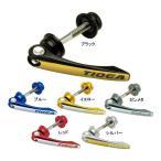 TIOGA(タイオガ) CNC クイック シートピン/CNC Quick Seat Pin (SPS014)(クイックリリース)(自転車用)