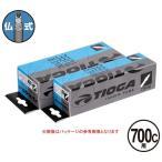 TIOGA(タイオガ) インナー チューブ 仏式 700C/Inner Tube (French Valve) (TIT114)(700C/700C)(ロード用/クロスバイク用)(仏式バルブ口)