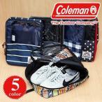 コールマン Coleman 靴入れ シューズバッグ C-シューズケース C-SERIES Cシリーズ C-SHOSE CASE 27192