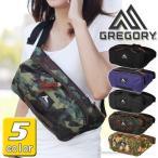 ショッピンググレゴリー グレゴリー GREGORY ウエストバッグ ボディバッグ ハードテールCLASSIC クラシック HARD TAIL