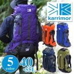 カリマー karrimor ザックパック 登山用リュック alpine×trekking cougar 40-55