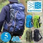 カリマー karrimor ザックパック 登山用リュック alpine×trekking ridge 40 T3 軽量