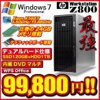 デスクトップパソコン 新品SSD120GB+新品HDD3TB デュアルハード Xeon 3.60GHz 24GB Windows7 DVDマルチ Office 付 HP Z800