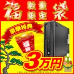 中古パソコン デスクトップパソコン Windows10 MicrosoftOffice2016 新品SSD256GB 新品HDD1000GB 新世代Corei7 DVD DELL HP 富士通 等 アウトレット