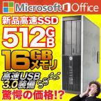 デスクトップ 第2世代 Core i5 3.10GHz メモリ4GB 新品SSD120GB 新品DVDマルチ 正規 Windows10  Office 付 DELL OptiPlex 990