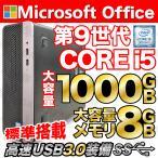 �ǥ����ȥåץѥ����� ��ťѥ����� �����ߥ�PC GTX1050Ti e���ݡ��� Windows10 Corei5 ����8GB SSD240GB ����24������ե�HD�վ� office�� DELL Optiplex