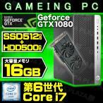 �ǥ����ȥåץѥ����� ��ťѥ����� �����ߥ�PC DELL OptiPlex GTX1050Ti e���ݡ��� Windows10 Corei5 ����8GB SSD240GB ����24���վ�2���̥��å� office��