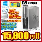 �ޥ������եȼ�ǧ�� ����OS Windows10 ��� ����SSD120GB �ǥ����ȥåץѥ����� Celeron 2.40GHz ����4GB DVD�ޥ�� USB3.0 Office �� HP Compaq