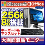 �ǥ����ȥåץѥ����� Windows10 �ǰ���ĩ�� ����̵�� Windows7 �����ǽ NEC MK26 Celeron 2.60GHz HDD250GB ����2GB office �դ� ����