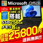 ��� �Ρ��ȥѥ����� �Ρ���PC Windows10 A4 ����SSD480GB ����4GB Corei5 DVDROM 15.6�� ���� ���� MicrosoftOffice2016 �ɲò� �ٻ��� A561 �����ȥ�å�