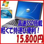 ノートパソコン 中古パソコン 送料無料 無線 Office 付 Windows7Pro DELL Latitude E4200 Core2Duo U9400 1.40GHz SSD64GB メモリ2GB 12.1ワイド