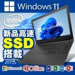 ショッピングOffice ノートパソコン 第3世代 Corei5 2.50GHz HDD500GB メモリ4GB DVDROM USB3.0 HDMI Office 付 無線 Winodws10 Windows7 A4 ワイド 15型 DELL 3560