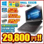 ノートパソコン 新品大容量SSD240GB搭載 Windows7 無線LAN キングOffice Corei3 2.1GHz メモリ8GB DVDマルチ HDMI テンキー付 ワイド大画面 DELL E5520 訳あり