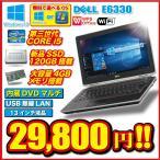 ショッピングOffice ノートパソコン 中古パソコン 第3世代Corei5 新品SSD120GB メモリ4GB DVDROM office2016 無線 Winodws10 Windows7 A4 ワイド13型 DELL E6330