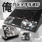 ショッピングOffice ノートパソコン 第2世代Corei5 2.50GHz 新品120GB高速SSD メモリ4GB DVDマルチ ソフト Office 付 無線 Winodws10 A4 ワイド大画面 DELL E6420