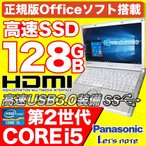 新品SSD240GBテンキー付Windows10 Windows7