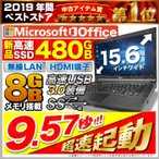 ��ťѥ����� �Ρ��ȥѥ����� ���� MicrosoftOffice2016 ��� ����SSD240GB HDD500GB Corei3 Windows10 A4 15�� �ƥ󥭡� �ٻ��� E741�� ������
