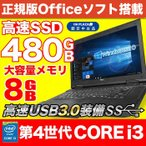 ��š��ѥ����󡡥Ρ���PC Microsoft Office2016 ��� Windows10 1ǯ�ݾ� ������ Corei5 ����SSD �ޥ�� ���� A4 15�� ̵�� HDMI �����Ĥ� �ٻ��� A572