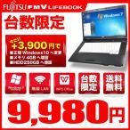 ノートパソコン Celeron HDD160GB メモリ2G 無線LAN Office付き Windows7 A4 15.6型 ワイド大画面 富士通 FMV-A552 アウトレット