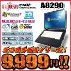 ノートパソコン Windows7 Celeron 2.2GHz HDD160G メモリ2G DVDROM 無線LAN キング Office2016 A4 15.6型 ワイド 大画面 富士通 FMV-A8290