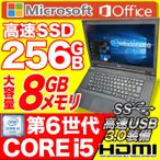�Ρ��ȥѥ����� ��ťѥ����� Microsoftoffice2016��� Windows10 A4 Corei5 ����SSD120GB ����4GB 15�� HDMI �Хåƥ꡼�ݾ� �ٻ��� LIFEBOOK �����ȥ�å�