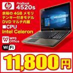 ショッピングOffice テンキー付 無線LAN ノートパソコン Windows7 15.6型 ワイド大画面 Celeron HDD250GB メモリ2GB DVDマルチ HDMI  Office 付 HP ProBook 4520s