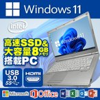 ノートパソコン 新品HDD500GB テンキー 第2世代Corei3 本体 Windows10 Windows7 15.6型 ワイド 大画面  メモリ4GB DVDROM 無線LAN Office HP ProBook 4530s