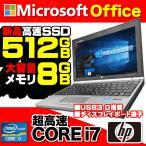 ノートパソコン 無線LAN Office 付 Windows10 HP 6460b Celeron 1.90GHz HDD250G メモリ4GB 14型 ワイド 大画面 WEBカメラ