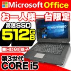 ��� �Ρ��ȥѥ����� �Ρ���PC �ƥ󥭡��� Windows10 ����SSD480GB ����8GB ������Corei3 office�դ� A4 15.6�� �磻������� HP Probook