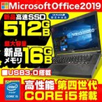 �Ρ��ȥѥ�������ťѥ����� ����SSD480GB �¤� �ޥ������ե� Office Windows10 ̵�� ���� A4 10��15�� ��������åȥѥ����� �����ȥ�å�