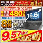 ��� �ѥ����� �Ρ��ȥѥ����� Microsoft Office 2016 Windows10 ����SSD480GB ��2����Corei5 HDMI ̵�� ��Х��� B5 13�� ��� dynabook �����ȥ�å� ������