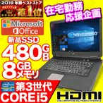 ��� �ѥ����� �Ρ���PC Windows10 ������ MicrosoftOffice2016 ��� 500GB ��Celeron �ƥ󥭡��� HDMI ���� 15�� NEC VK19