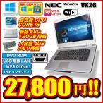 ショッピングOffice 中古パソコン ノートパソコン Corei5 Windows10 Windows7 HDMI 本体 無線LAN office付き メモリ4GB 新品SSD120GB DVDROM A4 15.6型 NEC VK26 (WH) アウトレット