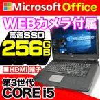 ��ťѥ����� �Ρ��ȥѥ����� ���� �Ρ���PC �軰����Corei5 ����SSD Windows10 ̵�� office�դ� HDMI USB3.0 15�� NEC Versapro WH ������