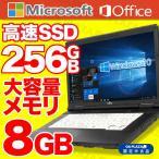 ノートパソコン Windows10 Corei5 無線LAN HDMI Office付 HDD250G メモリ4G DVDマルチ SDカードスロット 12.1インチワイド Panasonic Let's note CF-S9