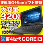 ��ťѥ����� �Ρ��ȥѥ����� �¤� MicrosoftOffice ��� ��2���� Corei5 ����SSD120GB ����4GB HDMI ̵�� DVDROM Windows10 A4 15�� �ٻ��� LIFEBOOK ������