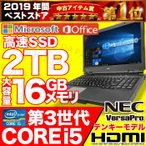 ��ťѥ����� �Ρ��ȥѥ����� �Ρ���PC ���� MicrosoftOffice2016 ����SSD240GB ����4GB Windows10 �Хåƥ꡼�ݾ� �軰����Corei5 ̵�� A4 15�� NEC VK25
