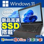 �Ρ��ȥѥ����� ��ťѥ����� Microsoft Office ����8GB���� ����SSD240GB ��2����Corei��� Windows10 ̵�� 15�� ��� �ٻ��� NEC �����ȥ�å� ������