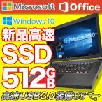 ��ťѥ����� �Ρ��ȥѥ����� Microsoft Office 2016 �����谷Ź Windows10 ����SSD480GB ����8GB 2����Corei3 DVD�ɥ饤�� ̵�� A4 15�� ��� dynabook