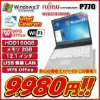 ノートパソコン 中古パソコン 無線 Office 付 Windows7 富士通 FMV-P770 Celeron 1.06GHz HDD160G メモリ2G 12.1ワイド